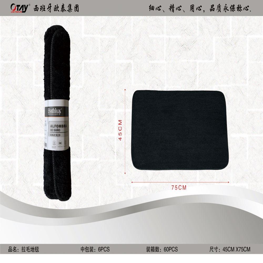 BLACK CARPET / HAIR
