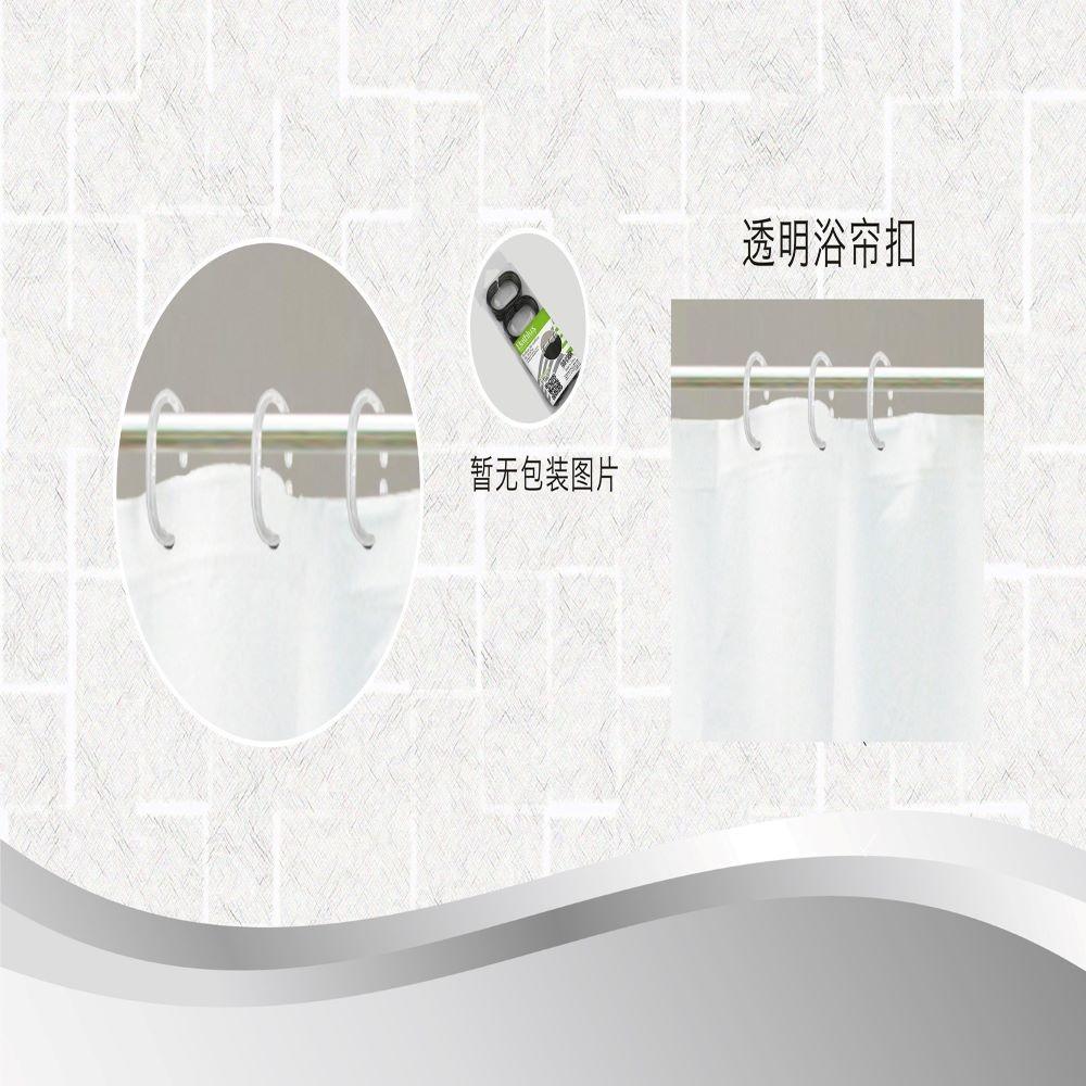 CURTAIN RINGS / TRANSPARENT