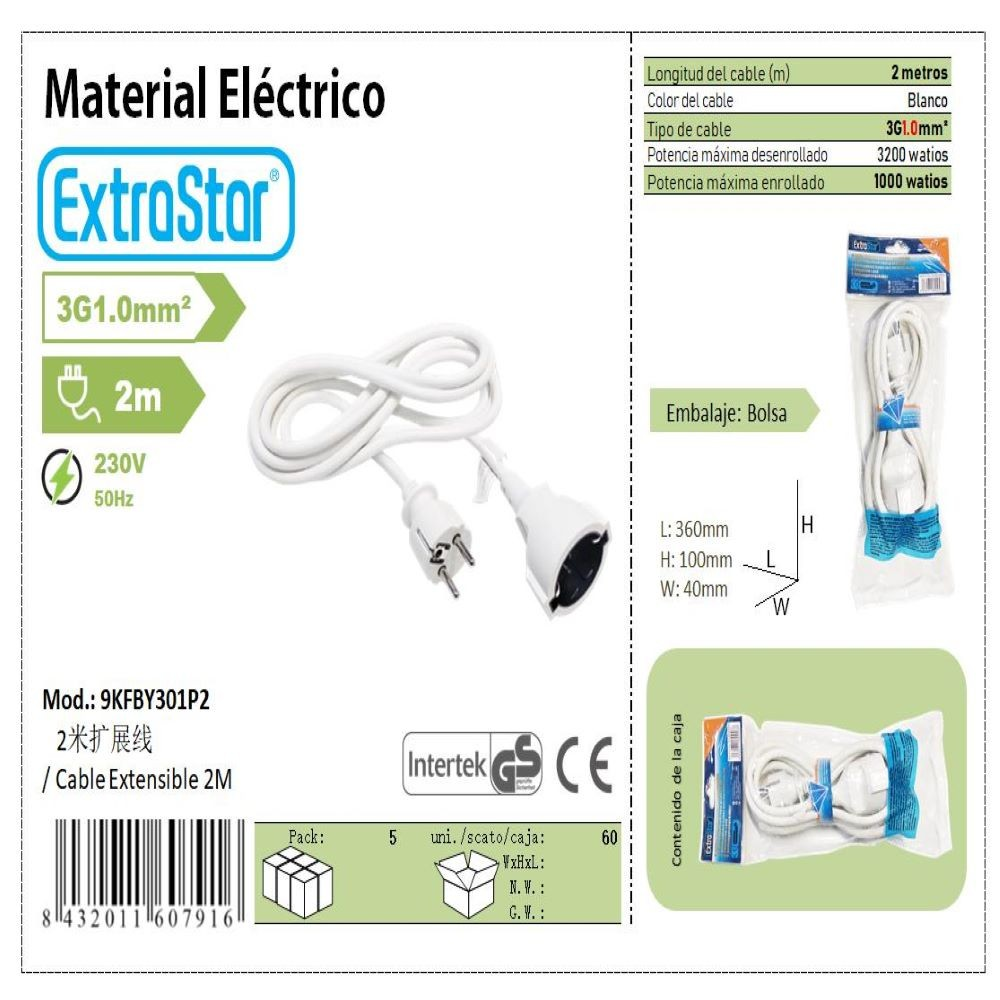 EXTENDABLE CABLE 2M